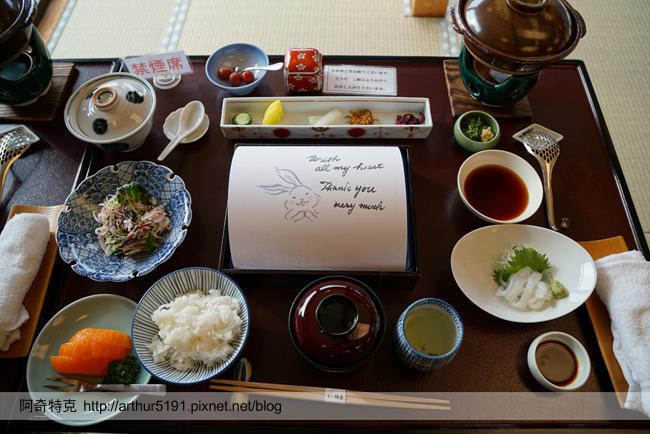 京都嵐山辨慶一泊二食京料理早餐米其林等級-011.jpg