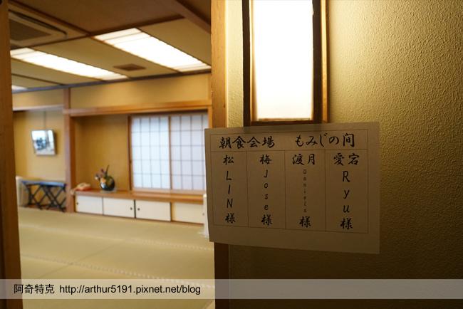 京都嵐山辨慶一泊二食京料理早餐米其林等級-013.jpg