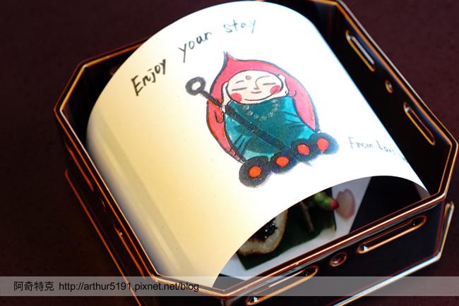 京都嵐山辨慶一泊二食京料理懷石晚餐米其林等級-a02八吋1.jpg
