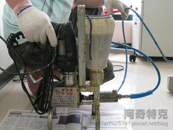 防水施工-07灌注機.jpg