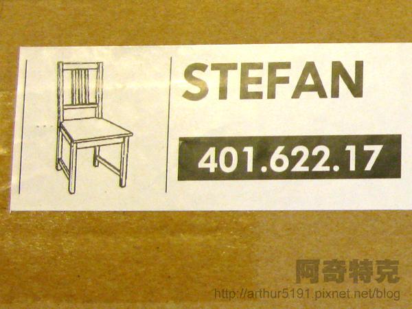 IKEA-STEEAN餐椅02.jpg