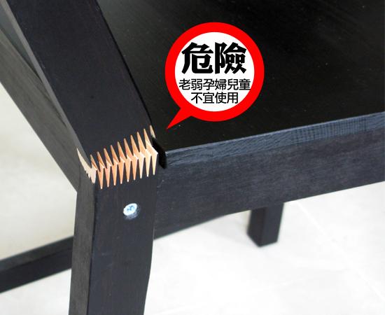 IKEA餐椅(STEFAN系列)瑕疵1