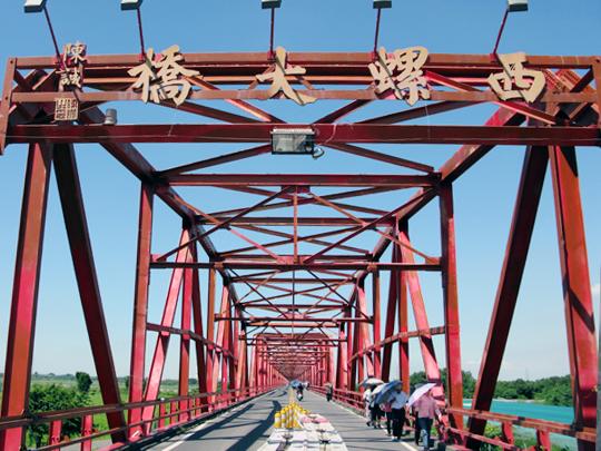 西螺大橋.jpg