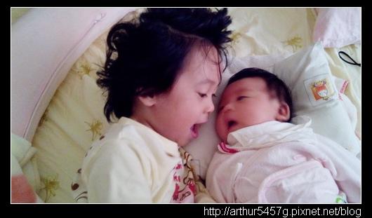 林小妹和妤妹妹1.jpg