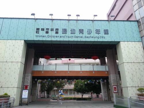 105-01-31在職進修課程 (1).jpg