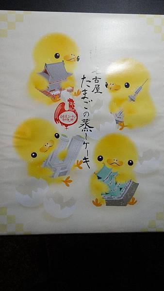 105年家長春節禮物 (9).jpg