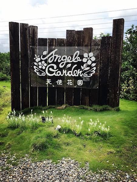 天使花園1.jpg
