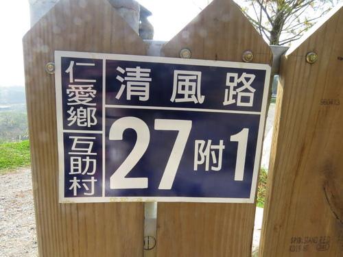 川中島落羽松露營秘境1-1.jpg