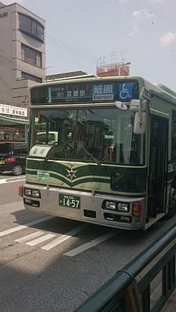 DSC_2194.JPG