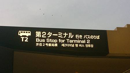 DSC_2328.JPG
