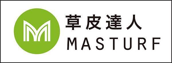 新草皮達人logo.jpg