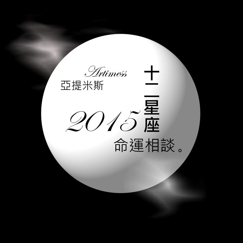 2015total