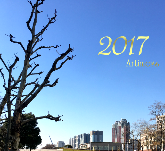 2016TDR034