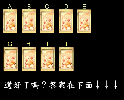 new02flowerlistsmall02.png