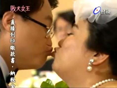 親吻新娘.jpg