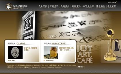 JoyWeb.jpg