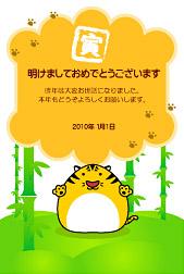 tora_06.jpg