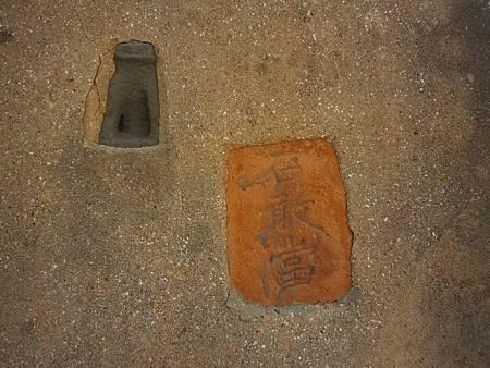 瓊林--村中偏南側金門最小的風獅爺.jpg