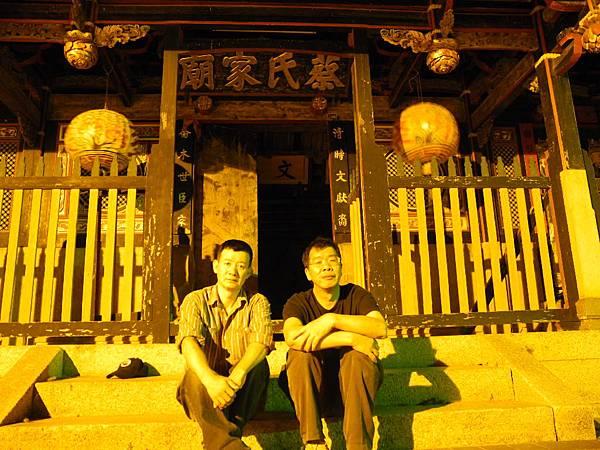 因為風的緣故..活動前夕..樹清與我追隨一輪月色探巡瓊林.在蔡氏家廟前合影.jpg