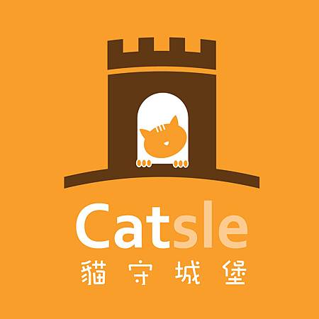 10x10-catsle-logo.jpg