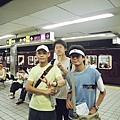 前往大阪城
