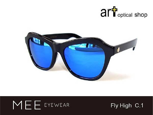 MEE-2016 Fly High高飛-01.jpg
