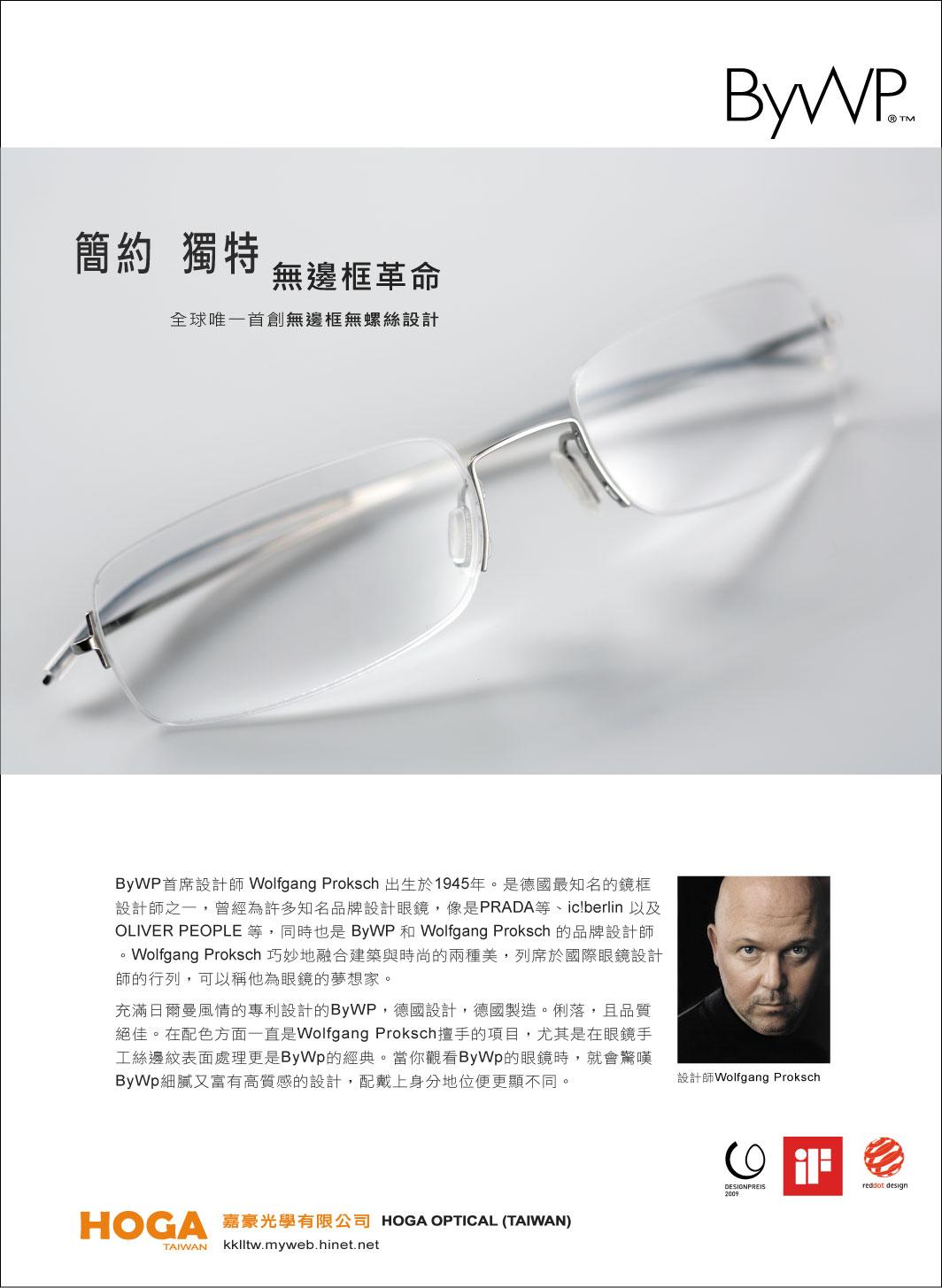 廣告稿2.jpg