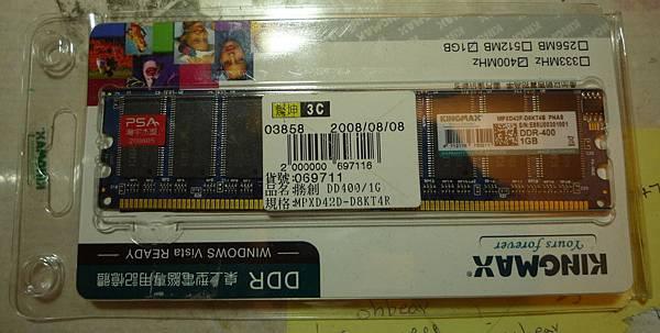 DDR400/1G-NT.700
