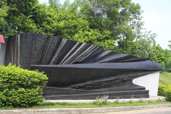 雕塑公園-3