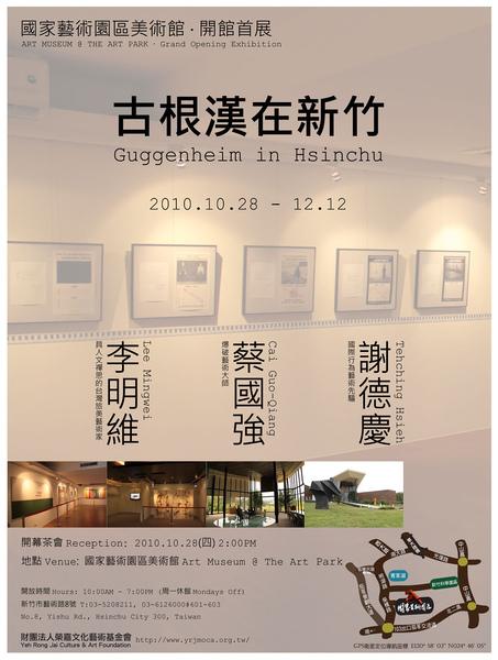 news_poster.jpg
