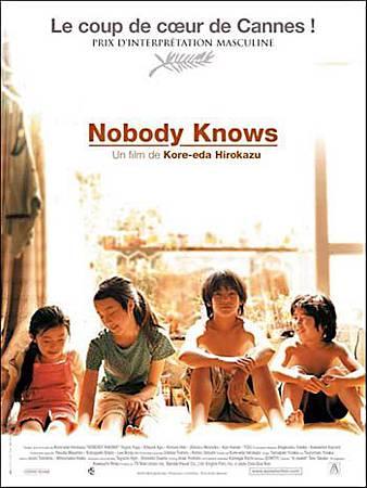 無人知曉的夏日清晨Nobody knows/是枝裕和Hirokazu Koreeda