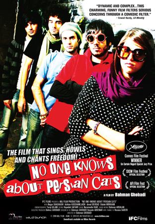 無人懂得波斯貓 Nobody Knows About the Persian Cats/巴曼戈巴第