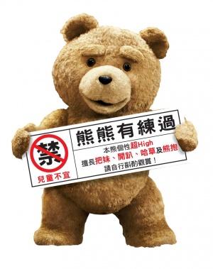 熊麻吉Ted/賽斯麥克法蘭Seth MacFarlane