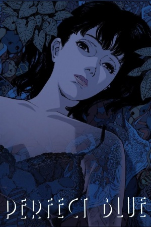 藍色恐懼Perfect Blue/今敏
