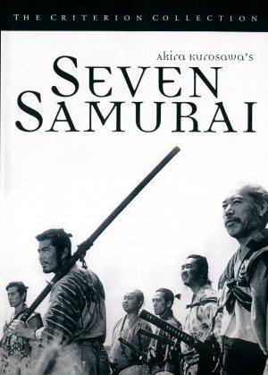 七武士Seven Samurai/黑澤明