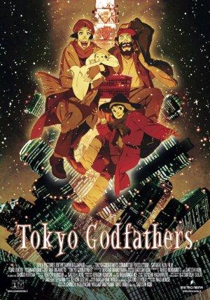 東京教父Tokyo Godfathers/今敏