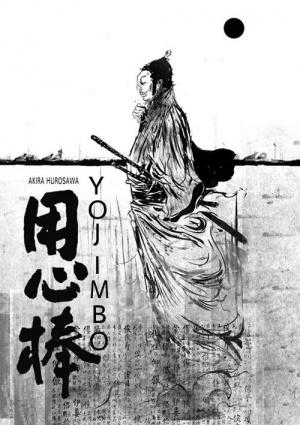 用心棒Yojimbo/黑澤明