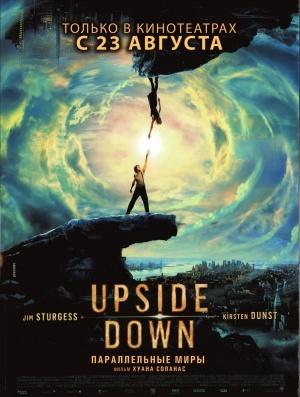 顛倒世界Upside Down/Juan Diego Solanas