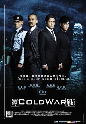寒戰Cold War/梁樂民&陸劍青