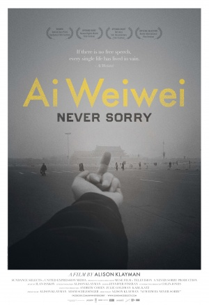Ai 艾未未‧草泥馬Weiwei: Never Sorry/陳愛麗Alison Klayman