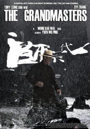 一代宗師 The Grandmasters/王家衛