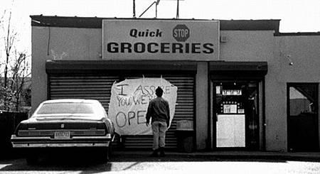 clerks-store