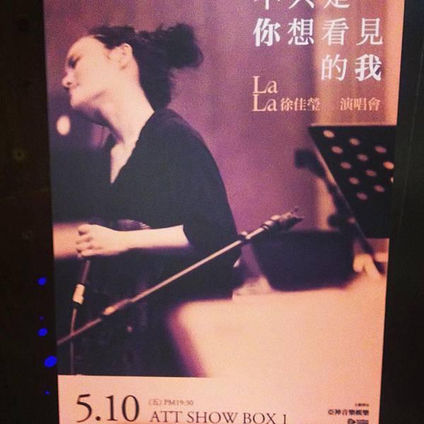 徐佳瑩「不只是你想看見的我」演唱會@ ATT Show Box