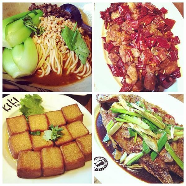 KiKi餐廳(2)