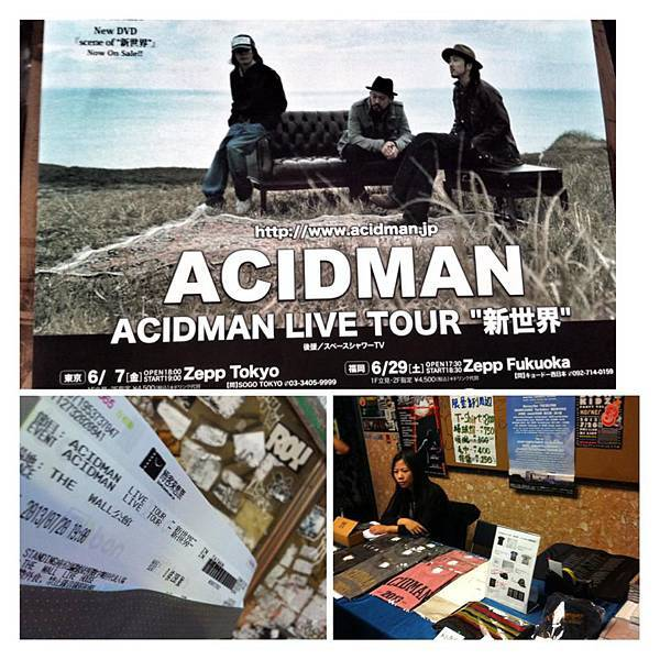 "ACIDMAN LIVE TOUR ""新世界"" IN TAIWAN@THE WALL"