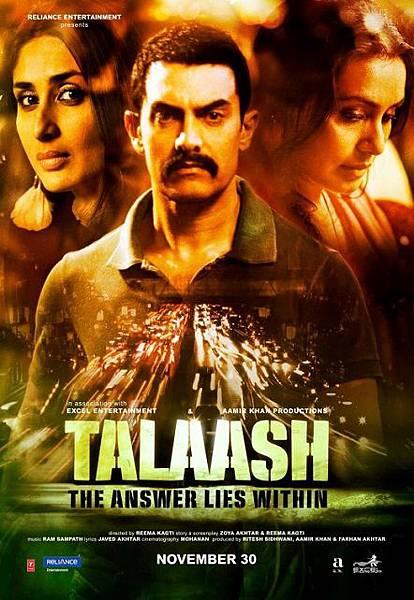 阿米爾罕之大搜索Talaash/Reema Kagti