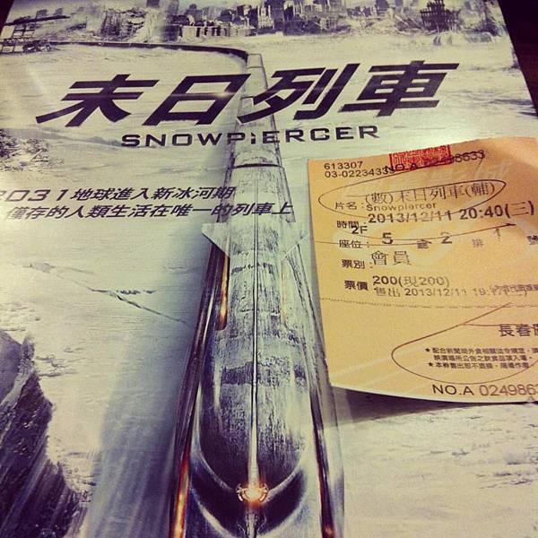 末日列車@國賓長春