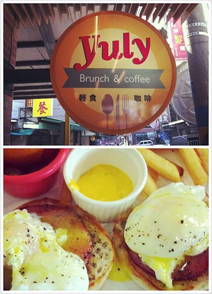 Yuly Brunch&Coffee