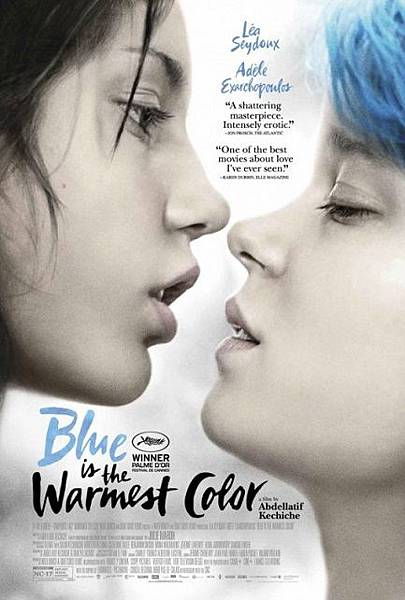 藍色是最溫暖的顏色Blue is the Warmest Color/Abdellatif Kechiche