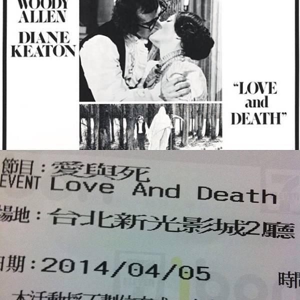 愛與死@2014金馬奇幻影展